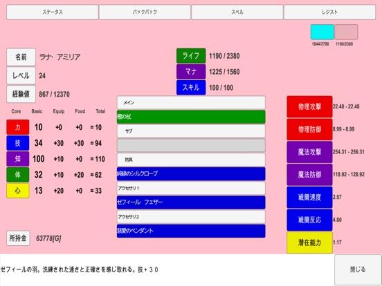 https://is1-ssl.mzstatic.com/image/thumb/Purple128/v4/61/45/56/614556d7-55cc-2fc8-d37c-ecb1d4221e06/source/552x414bb.jpg