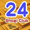 将棋倶楽部24