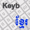 Khmer Keyboard Elite - iPhoneアプリ