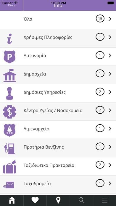 https://is1-ssl.mzstatic.com/image/thumb/Purple128/v4/61/e2/59/61e2590f-dfaf-cd32-3a6e-1acc1c0c8837/source/392x696bb.jpg