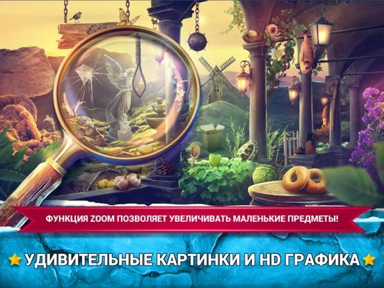 Игры Поиск Предметов Замок для iPad