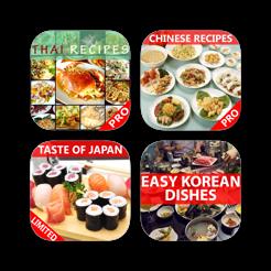 Asian cuisine thai korean chinese and japanese food recipes on asian cuisine thai korean chinese and japanese food recipes 17 forumfinder Image collections