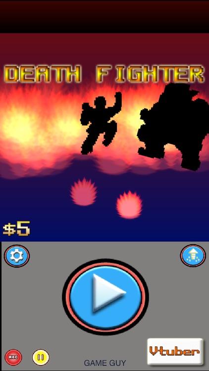 Death-Fighter screenshot-0
