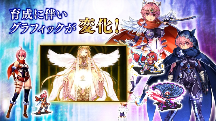 千年戦争アイギスA 【本格タワーディフェンスRPG】 screenshot-3