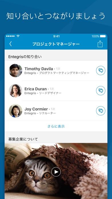 LinkedIn Job Searchスクリーンショット4