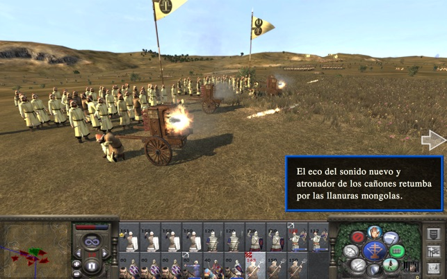 Medieval II: Total War™ Screenshot
