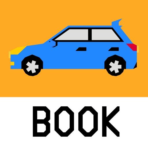 The Vehicles iOS App