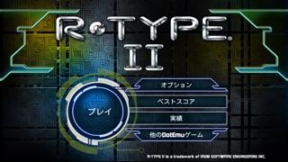 R-TYPE IIのスクリーンショット