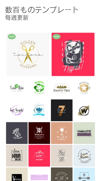 ヴィンテージデザイン- ロゴメーカー screenshot1