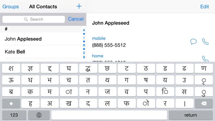 Nepal keyboard for iOS Turbo screenshot-4