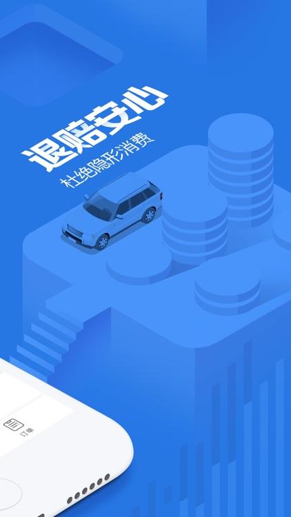 携程国际租车-带你自驾游世界的境外租车app