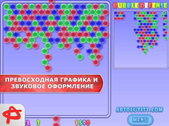 Скачать Bubblez HD: Bubble Shooter