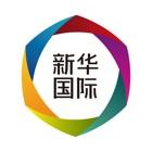 新华国际 icon
