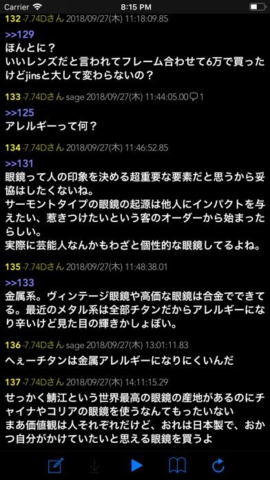 BB2C ScreenShot5