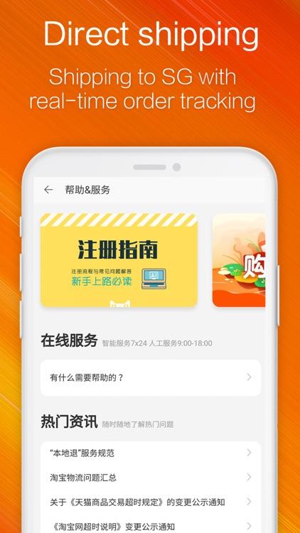 淘宝Lite screenshot-3