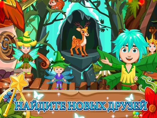 My Little Princess : Fairy для iPad