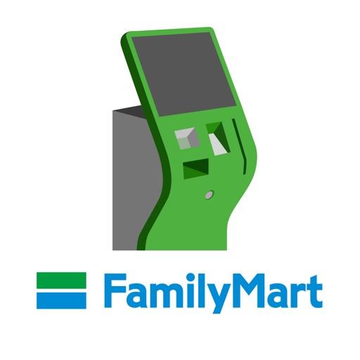 ファミリーマート Famiポートアプリ