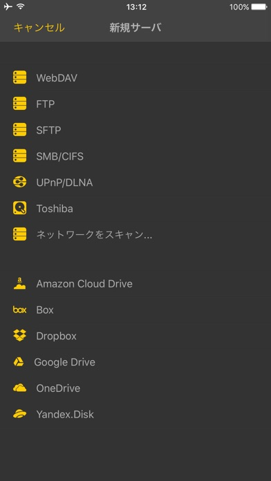 nPlayer Plus ScreenShot2