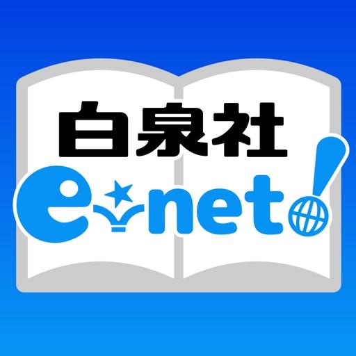 白泉社e-net!本棚