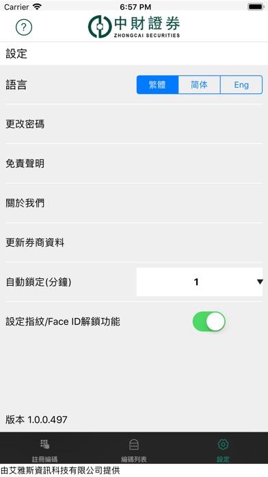 ZCAI Token屏幕截圖1