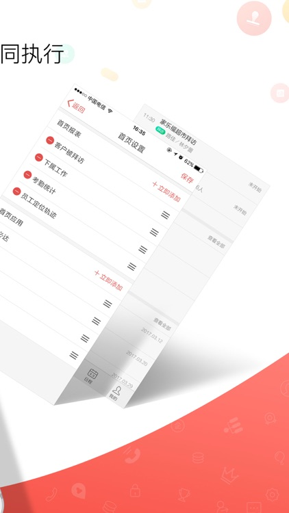 HongUnited — Focus Management and Collaboration