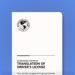 149.国际驾照认证件—出国自驾游租车必备应用