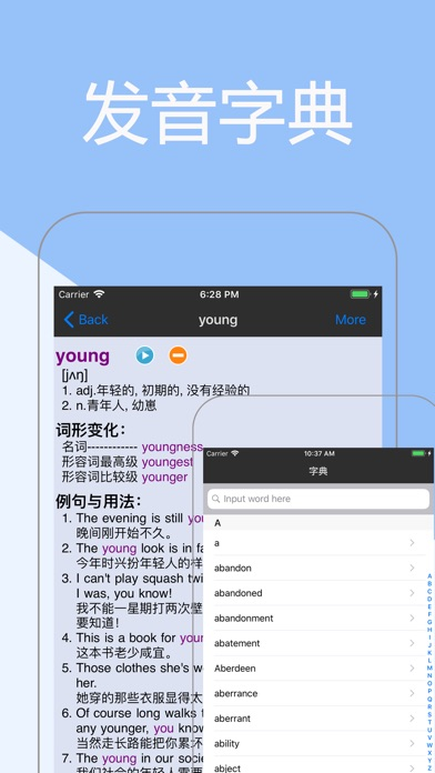 Screenshot for 新概念英语全四册 - 学习英语听力口语单词 in Colombia App Store
