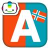Bogga Alfabet norsk