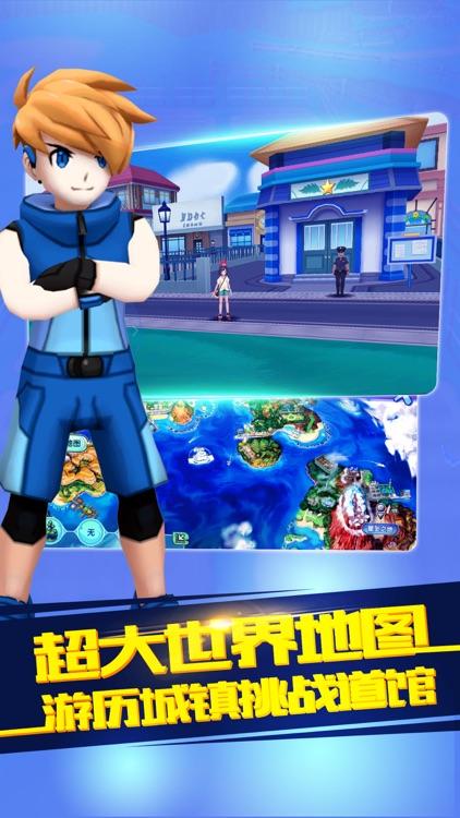 神宠激斗-超火爆的3DS口袋手游 screenshot-3