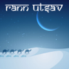 GUJJU TOURS PRIVATE LIMITED - Rann Utsav Kutch Packages  artwork