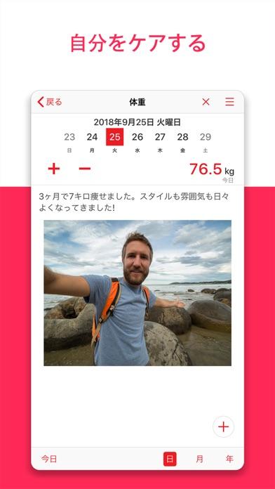 マネートラッカー+ 支出マネージャースクリーンショット