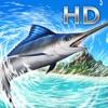 エキサイト ビッグフィッシング 2 HD