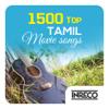 1500 Top Tamil Movie Songs