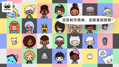 Screenshot for Toca Life: Neighborhood in Taiwan App Store