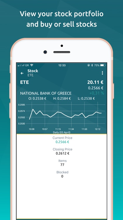 NBG Mobile Banking screenshot-5