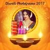 Diwali Photo Frame 2017