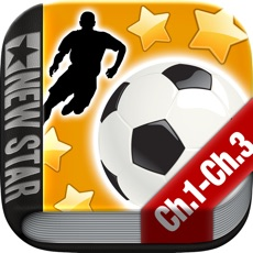 Activities of New Star Soccer G-Story Ch 1-3