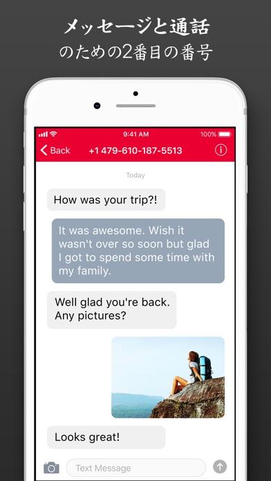 電話番号作成 - 国際電話 & メッセージアプリスクリーンショット