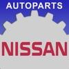 日産ための部品 Nissan