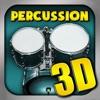 最高のドラムの3D
