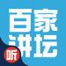 25.百家讲坛全集-易中天品三国