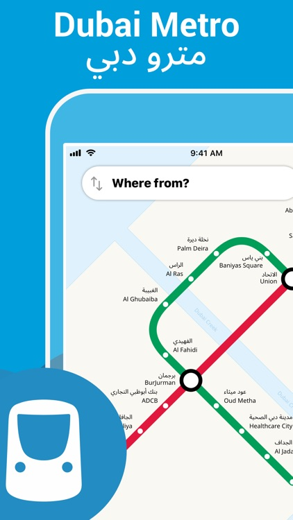 Dubai Metro Interactive Map by Mapway Limited