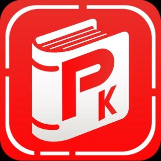 Phum Keyboard on the App Store