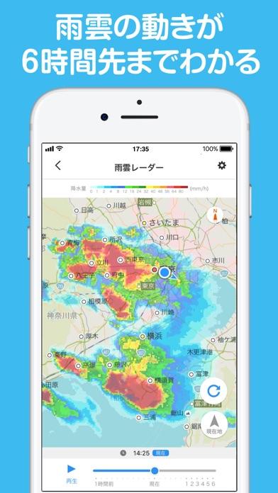 Yahoo! MAP ScreenShot2