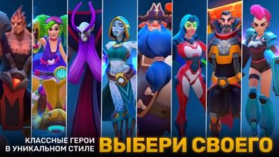 Планета героев Скриншоты5