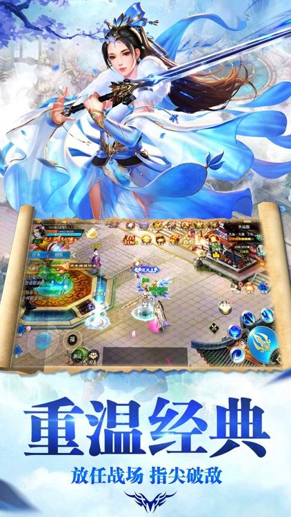 九州·大道争锋OL screenshot-4