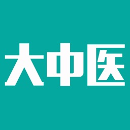 Big Chinese Medicine