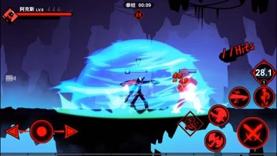 火柴人联盟2:带上翅膀飞 screenshot 4
