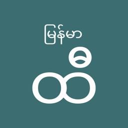 Myanmar Hti