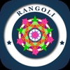 NewYear Rangoli - iPhoneアプリ